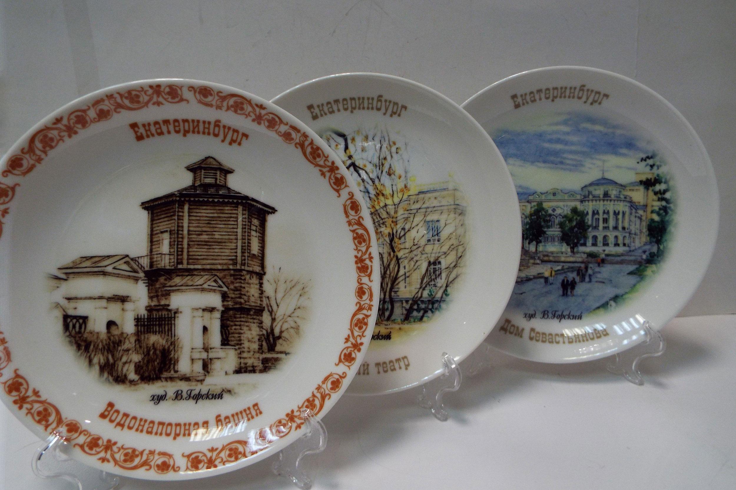 Тарелки с видами города, средняя, художник Горский