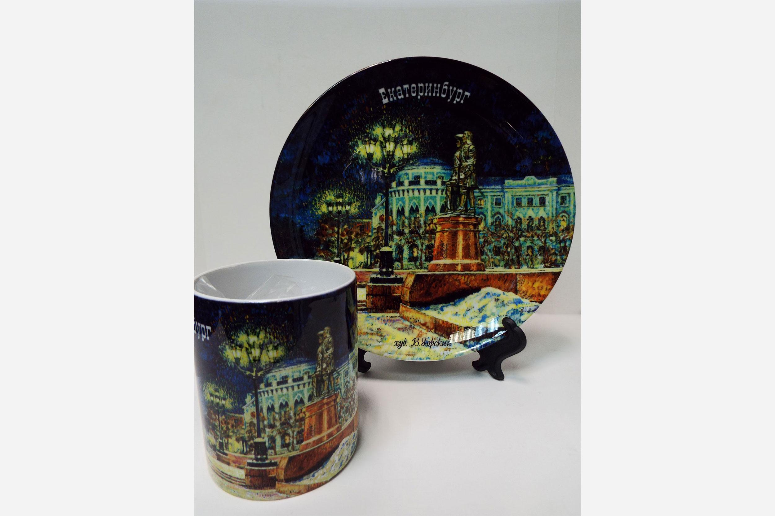 Тарелка с видами города, большая и кружка, художник Горский