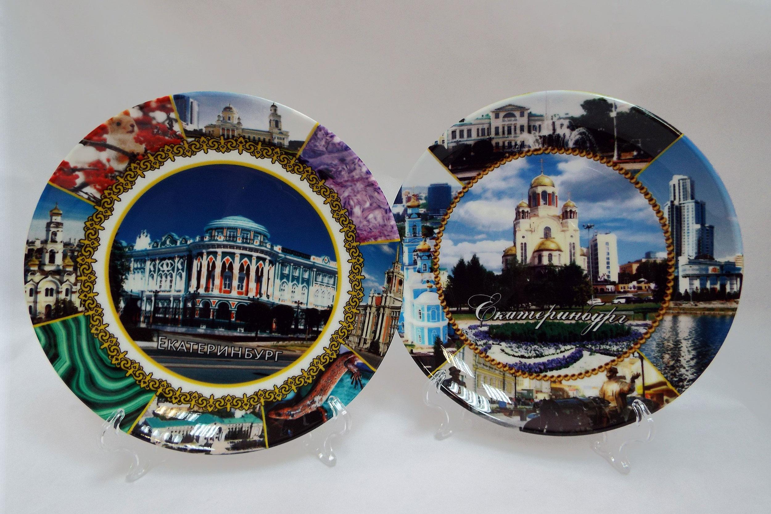 Тарелки с видом города