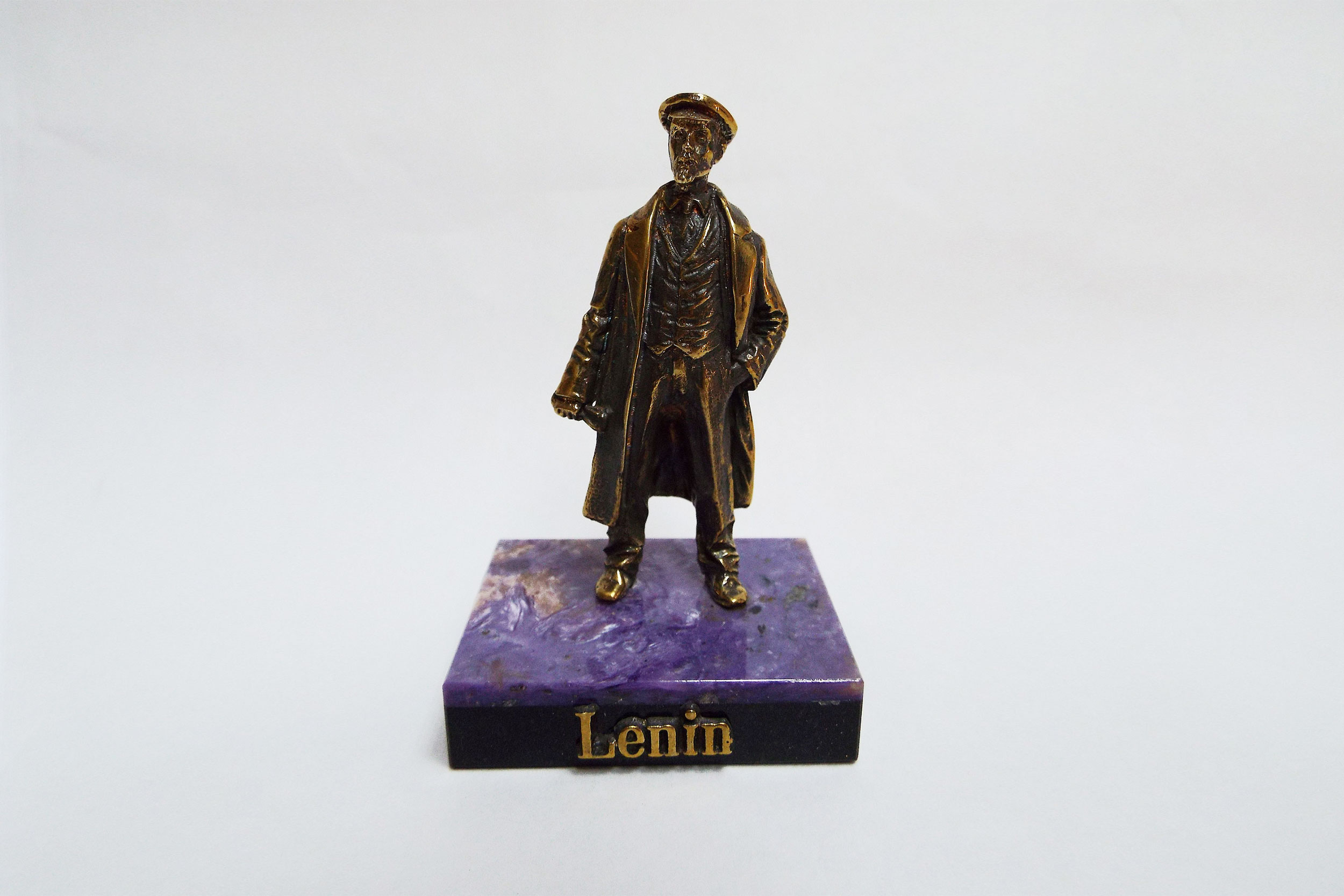 Ленин на чароите