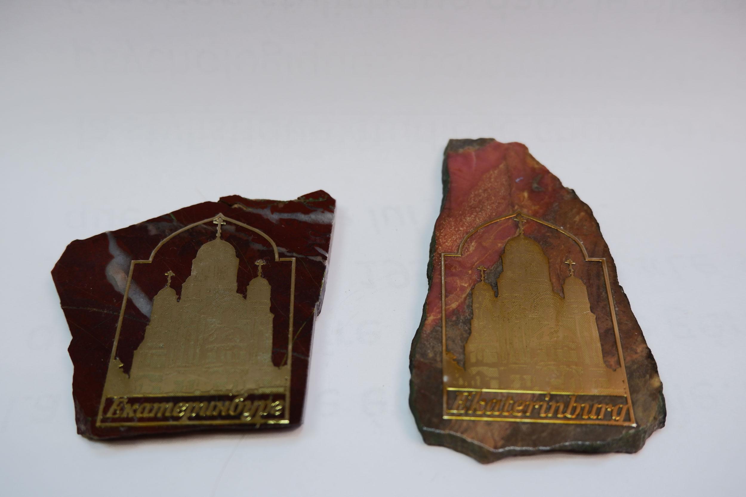 Магнит с храмом на камне