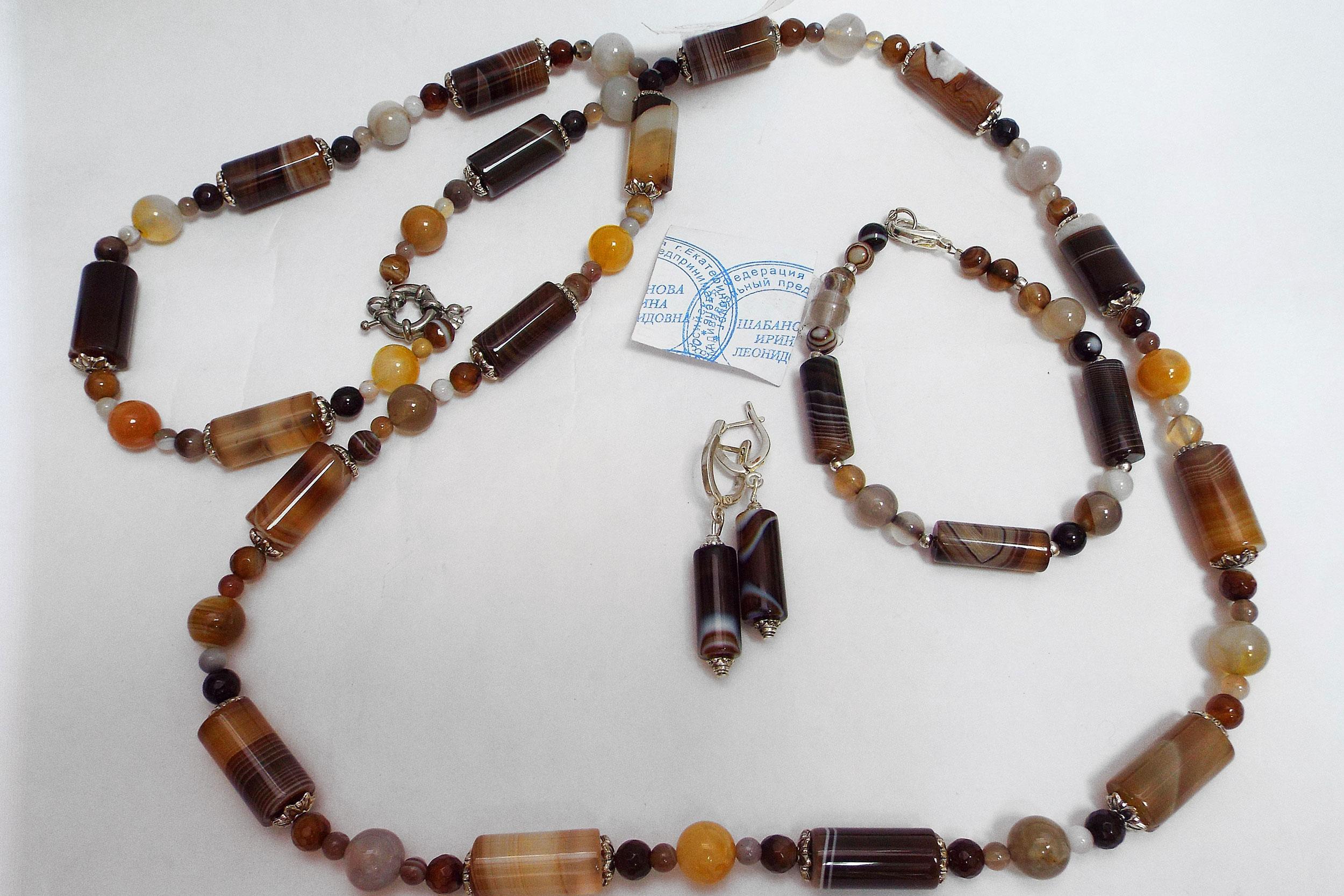 Бусы, браслет и серьги из агата