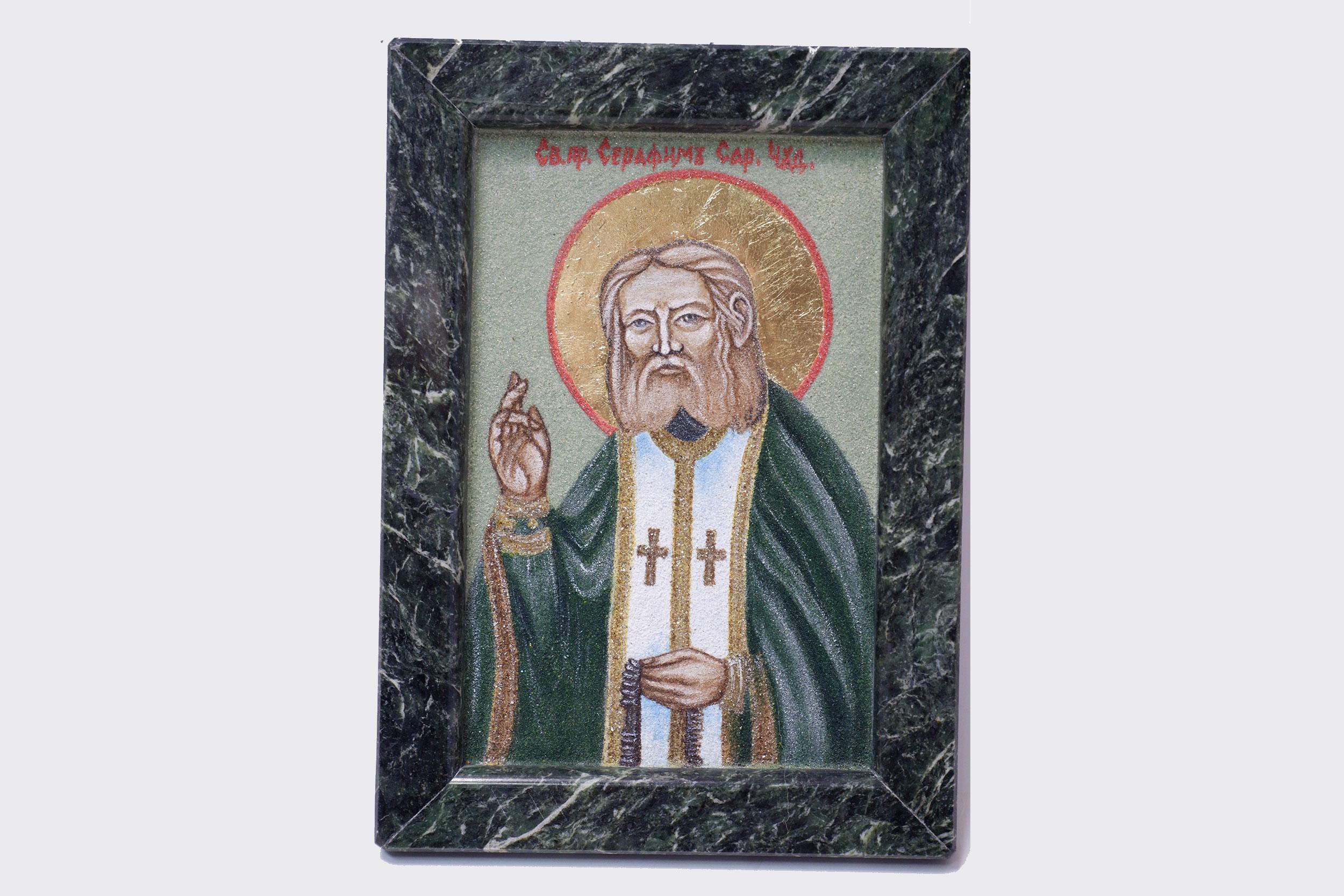 Икона насыпная Серафим Саровский