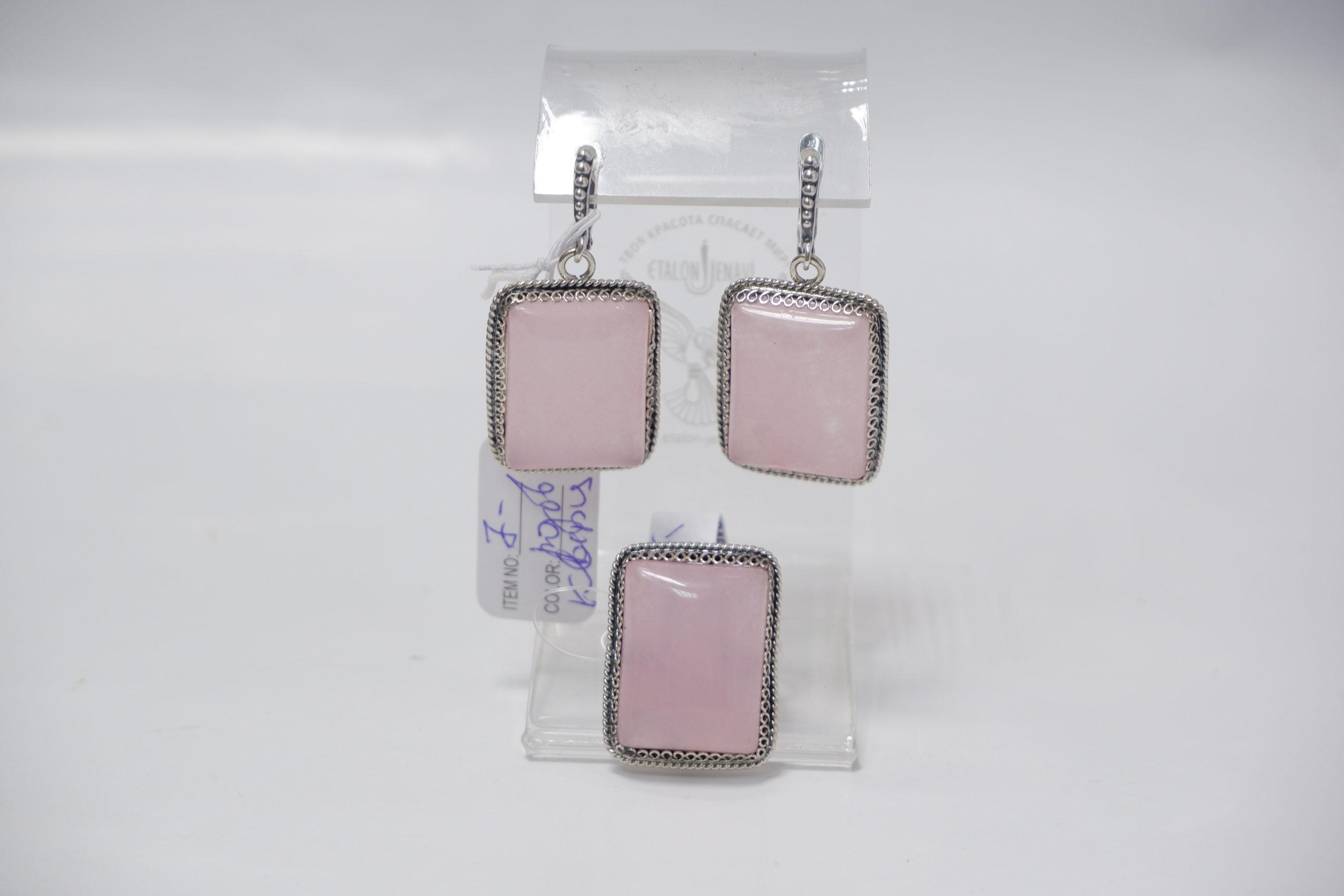 Серьги и кольцо из розового кварца