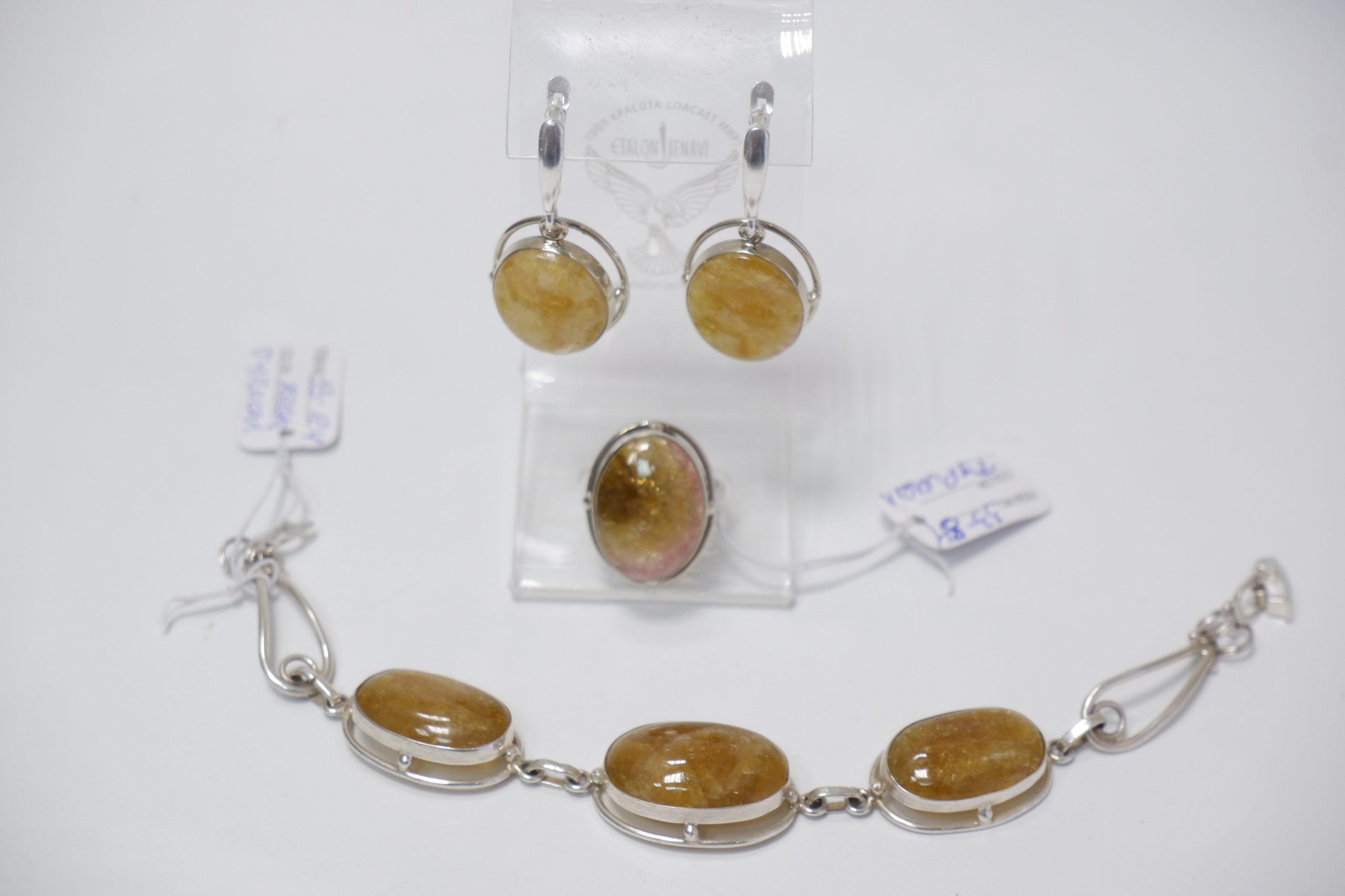 Гарнитур и браслет из желтого турмалина