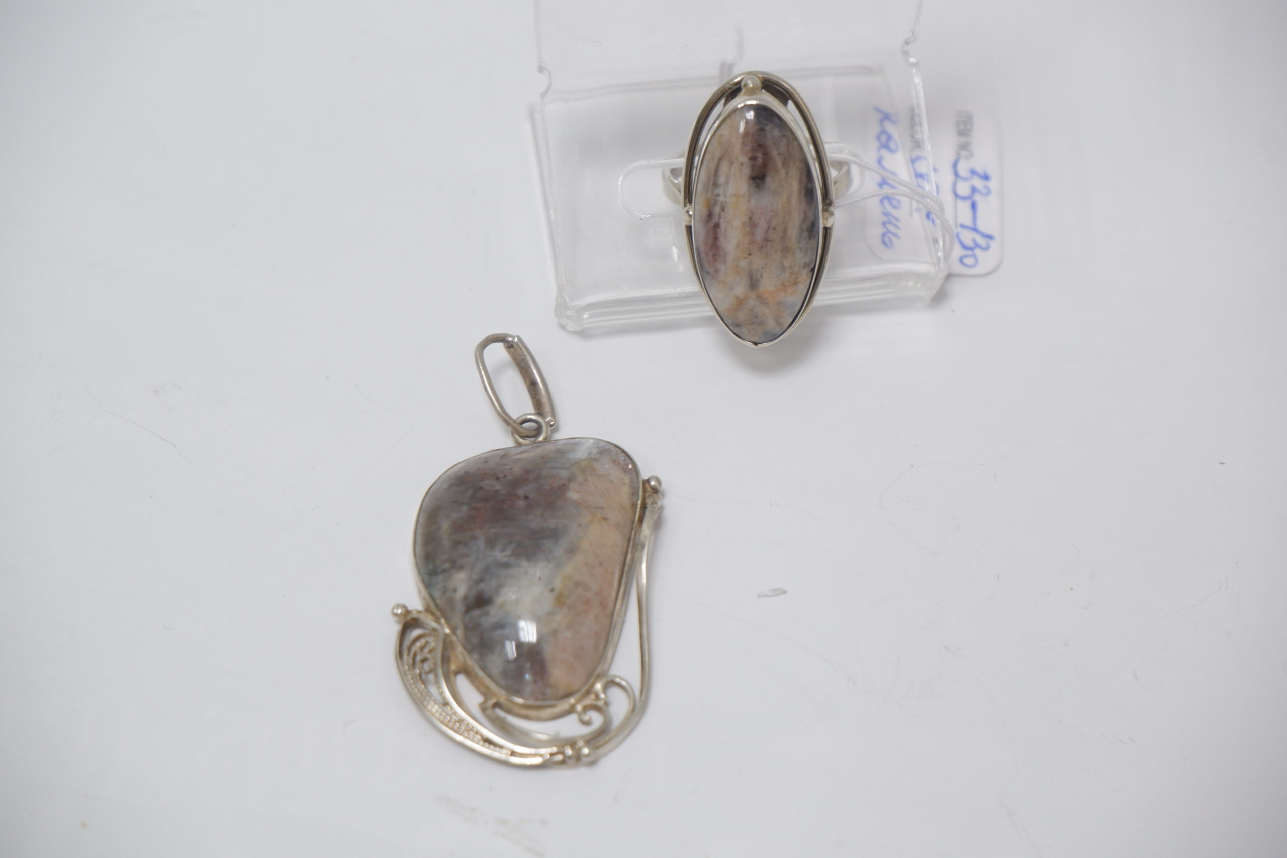 Кольцо и подвеска из солнечного камня