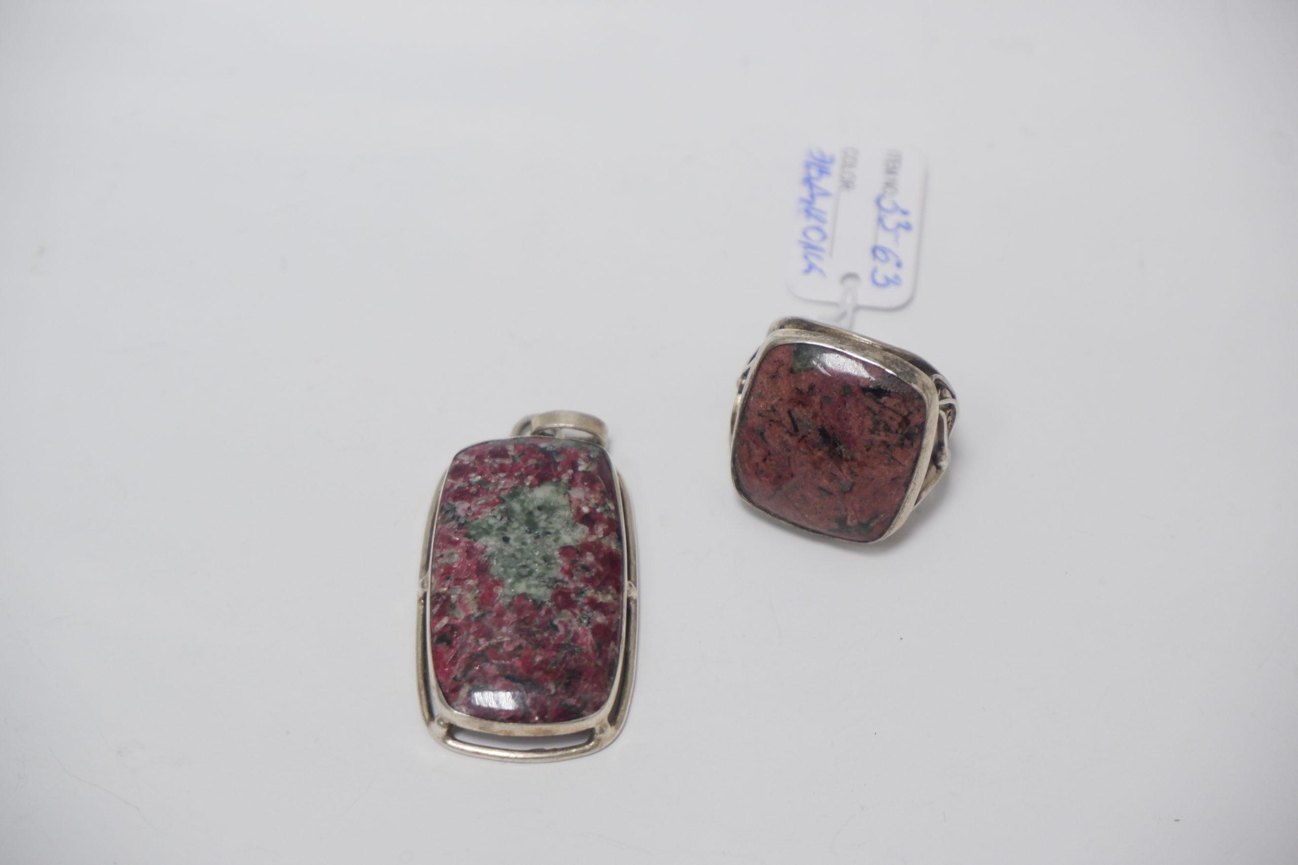 Перстень и подвеска из эвдиолита